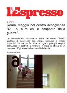 espresso_online